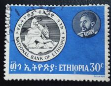 ETHIOPIË / ÄTHIOPIEN 1965 Mi.Nr. 522