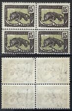 French Congo 1900, Yv 32 15c Panther block of 4 MNH, Reversed wm Maury cat +108€