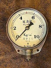 Vintage Brass Instrument Gauge 0 10 Kgcm2 Gauge No 1609 Steampunk
