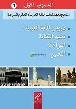 Madinah-Arabischkurs Band 1 Islam Koran Takschita Studenten Abaya