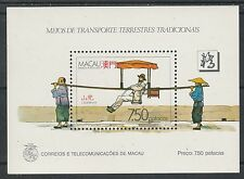 MACAU 1987 TRADITIONAL VEHICLE MINIATURE SHEET MNH **