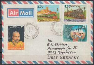 1990 Sri Lanka Cover Colombo to Germany, Eisenbahn Railway Staudamm [ck540]
