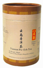 1 Paquete Yunnan Ekong Pu Erh Rojo Pu'soldador Pu Erh Hoja Suelta Para Té 200g
