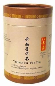 1 Pack Yunnan Ekong Pu Erh Puer Pu'er Pu Er Loose Leaf Tea 200g Weight Loss