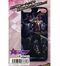 JoJo's Bizarre Adventure iPhone5/5S Case Cover Jotaro & Star Platinum ( Di Mo...