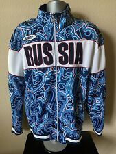 Official BOSCO London 2012 Russian Olympic Team Uniform Zipper Jacket 2XL