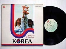 "LESLIE MANDOKI & EVA SUN  Dschinghis Khan,Newton Family ""Korea"" KOREA 12"" 45 rpm"
