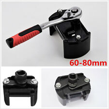 """Universal 60-80mm Oil Filter Wrench Cup 1/2"""" Housing Tool Remover For Car SUV"""