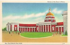 Section of the Court of States, 1939 New York World's Fair Postcard