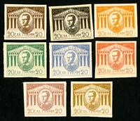 Greece Stamps VF Unused Set of 8x King George Essays