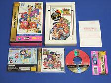SEGA Saturn THE GAME PARADISE TENGOKU GOKURAKU PACK w/Obi Import Japan
