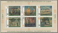 BULGARIEN 1978 Block  Internationale Briefmarkenausstellung PHILASERDICA '79