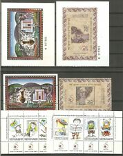 ISRAEL 1998 MOSAIC ZIPORI & KING SOLOMON TEMPLE IMPERF. S/S + sheet complete MNH