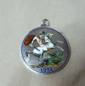 ANTIQUE GEORGE III ENGLISH ENAMELED SILVER CROWN COIN PENDANT 1821   SN935