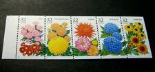 US Stamps Scott#  2997a Garden Flowers 1995 Bklt. Pane of 5 Never Folded C415