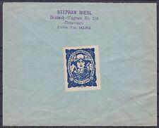 Österreich Mi Nr. 378, 392 MiF Brief Deutsch - Wagram Vignette PWZ Ausstellung