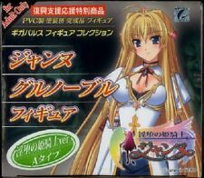 New GigaPulse The Princess Knight Janne Grenoble A type PVC From Japan