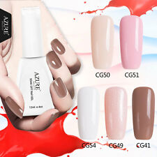 Azure 5PCS 12ML Nude Colours Series Soak Off UV/Led Gel Nail Art Polish Sets