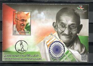 2019- Palestine - India - 150th Anniversary of Mahatma Ghandi - Minisheet MNH**