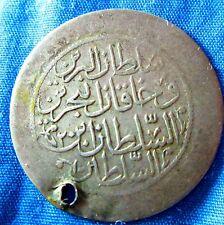 2 Budju Ottoman Turk  Turkis Istanbul Mahmud II, AH1239   KM-75 RARE AD-664