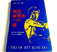 SECRET Tao of Jeet Kune Do 1976 BRUCE LEE BOOK Japan USED