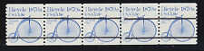 US Sc 1901a MNH. 1982 5.9c Bicycle Precancel, Plate Coil Strip of 5, Plate 6, VF
