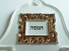 Hamsa Wall Hanging gift from Israel artist jewish judaica Hamsa in hebrew  new