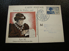 FRANCE - carte 13/10/1945 journee du timbre paris  (cy10)
