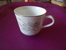 Castlecourt Wheat Spray cup 1 available