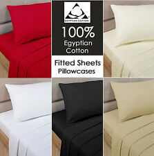 """Extra Deep 16"""" (40cm) Deep 100% EGYPTIAN COTTON FITTED SHEETS 200 THREAD COUNT"""