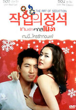 Art of Seduction Korean Movie Sub Eng <Brand New DVD>