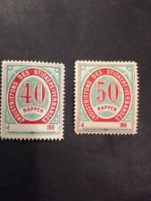 Switzerland Revenue Embroidery Industry Stamps  1890's MNH
