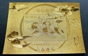 New Year's Greeting Lunar Horse Taiwan 2013 Zodiac (ms) MNH *gold *vignette