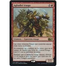 MAGIC THE GATHERING GOBLIN RABBLEMASTER BUY BOX FOIL PROMO BRAND NEW MINT