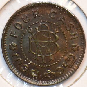 Independent Kingdoms India 1938 ~1949 4 Cash Travancore. Hindu Dynasties 294608