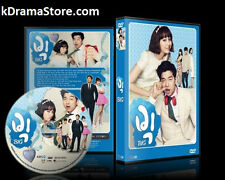 Big »  Korean drama DVD **Excellent english sub** NEW 2012 series