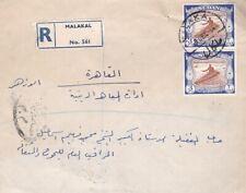 1954 Sudan #106(2) on Malakal Reg Cover; 4 backstamps; boat topical*d