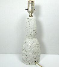 """Vintage 12"""" McCoy Art Pottery Beige Table Lamp W/ Embossed Flowers"""