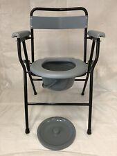 Drive Medical Klappbarer Toilettenstuhl – C017