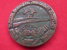 Vtg big & heavy bronze medal 100 year Hunter Rifle Orig !!