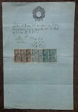 Portugal early stamp papers with revenue stamps (7)