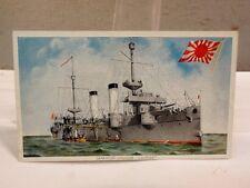 c 1910 PRUDENTIAL INSURANCE NEWARK NJ JAPANESE CRUISER CHITOSE WARSHIP POSTCARD