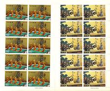 Japan MNH Lot of 3 Sheets Mint 50 Yean Nippon Face 1500 Yen