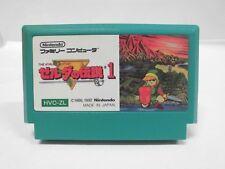 NES -- The Legend of Zelda -- Can backup. Famicom. Japan game. Work fully. 13935