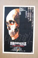Evil Dead 2 Lobby Card Movie Poster #3 Japan