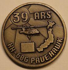39th Air Rescue Sq ARS HH-606 Pave Hawk Pararescue Air Force Challenge Coin