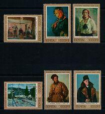 USSR RUSSIA STAMP/Mint. Série complète: 6 timbres de 1972. Musées de Moscou.