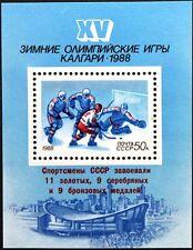 RUSSIA SOWJETUNION 1988 Block 200 S/S 5665 Eishockey Ice Hockey Olympics Calgary