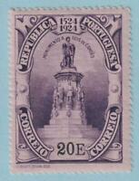 PORTUGAL 345  MINT NEVER HINGED OG ** NO FAULTS EXTRA FINE!
