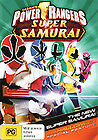 POWER RANGERS SUPER SAMURAI DVD Bonus Halloween Features (NEW & SEALED) R4